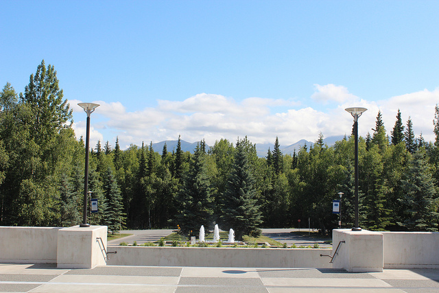 APU Campus fountain and mountain view.