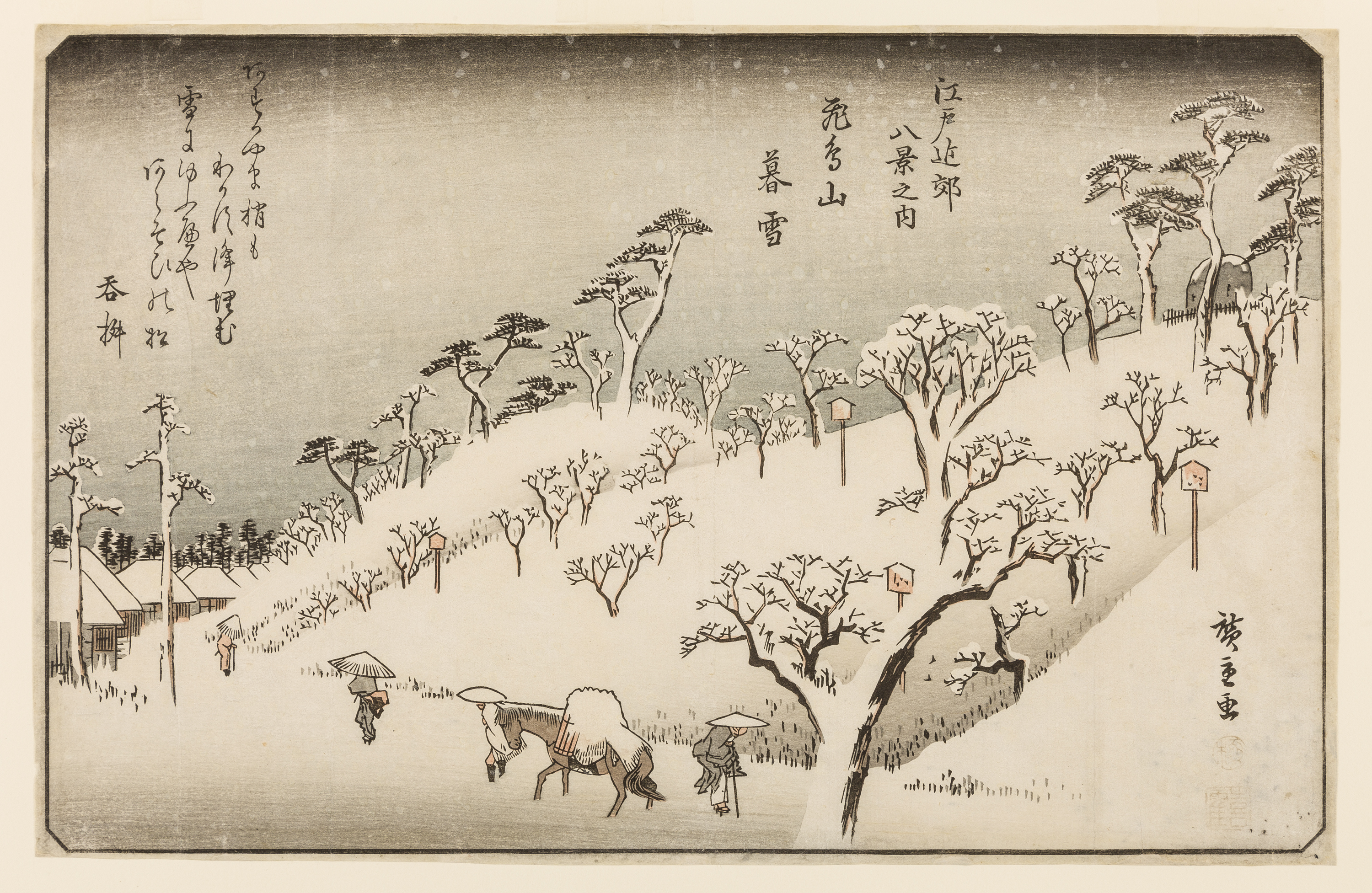 Image of a Japanese woodblock print with a valley of snowy trees against a grey sky, with Japanese script towards the right edge.